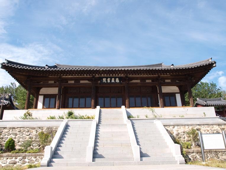 Guahmseowon Confucian School