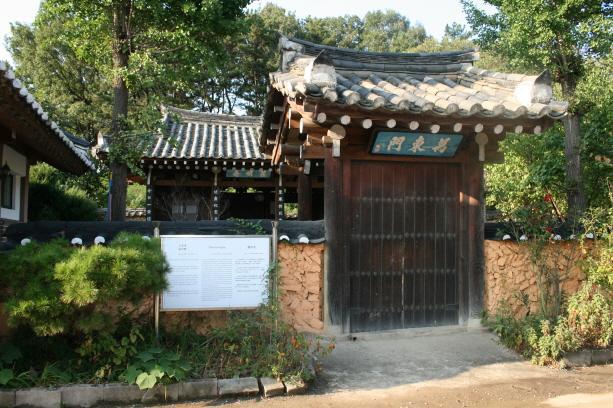 Momyeong-jae
