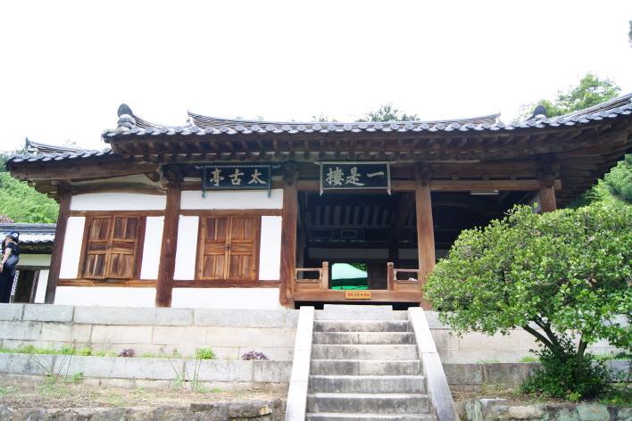 Taegojeong Pavilion