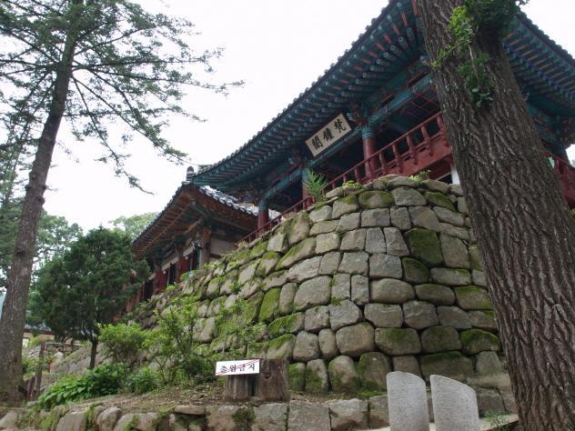 Pagyesa Temple