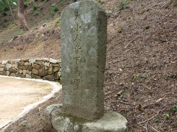 Hama Stele in Pagyesa Temple