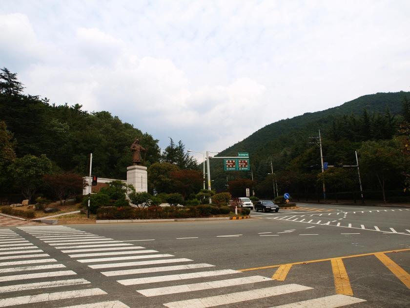 Pagunjae Pass