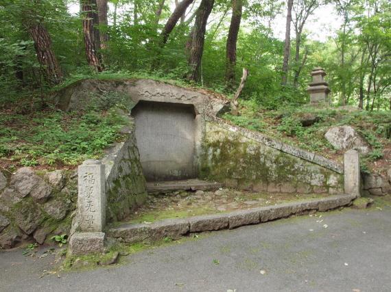 八公山桐華寺史跡碑