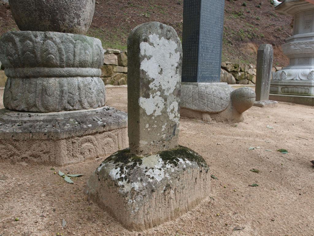 Preceptor Won-Ui's Memorial in Hoejindang Hall