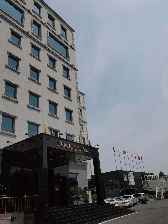 Eldis Regent Hotel