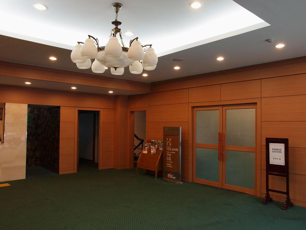 팔공산온천관광호텔 2