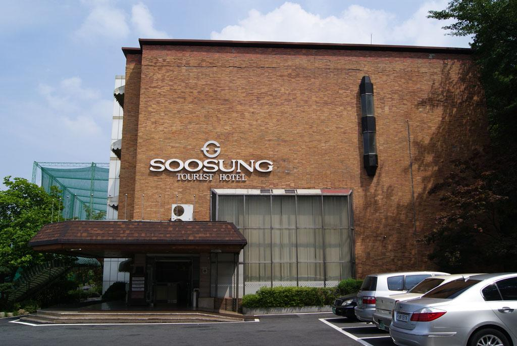 Daegu Suseong Tourist Hotel