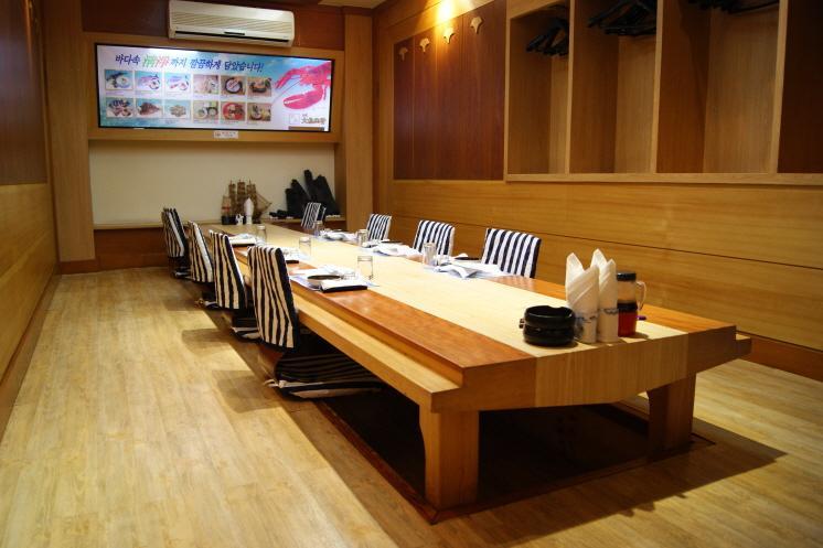 Daeeo Sushi Restaurant