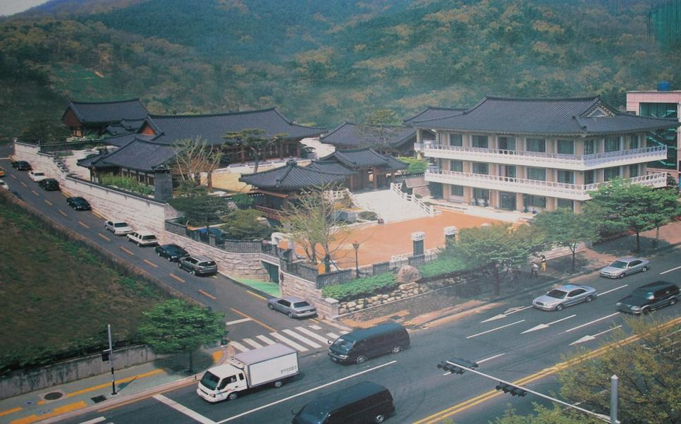 Daegu Tradition Cutural Center Byungam-Seowon
