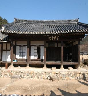Otgal Village Hanok stay