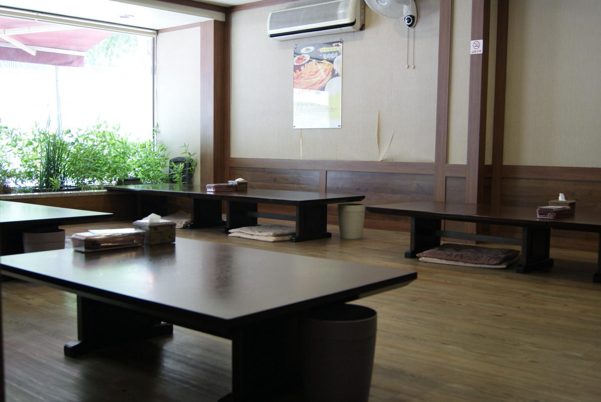 Kimchi Danji Restaurant
