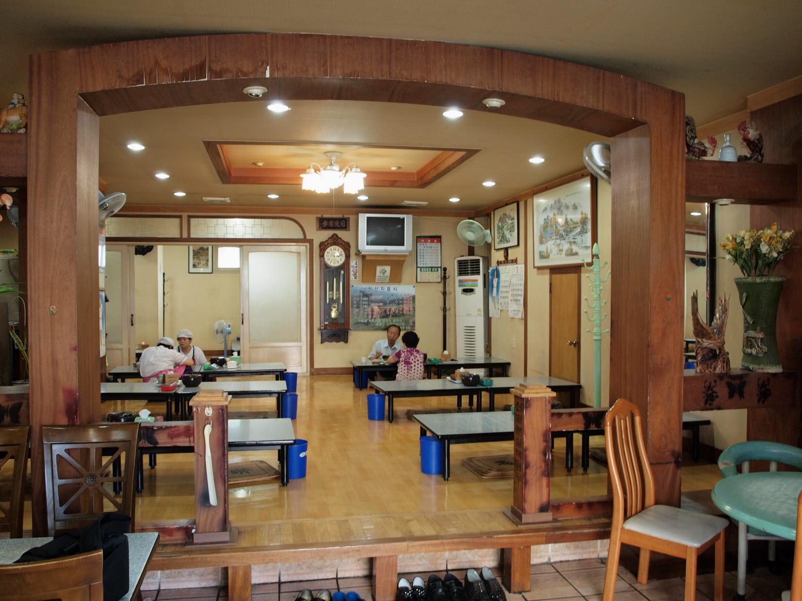 Masan Seolleongtang (Ox Bone Soup) Restaurant