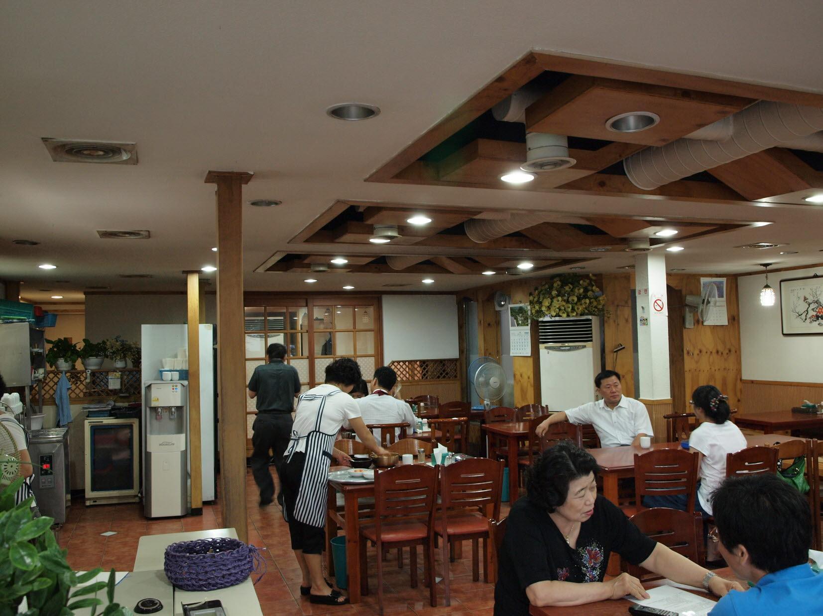 벙글벙글 식당 2