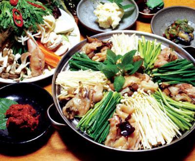 Hae Geumgang Restaurant