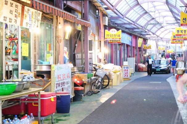 Bongdeok Market
