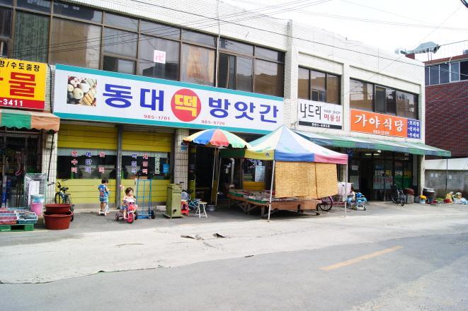 Bulro Market
