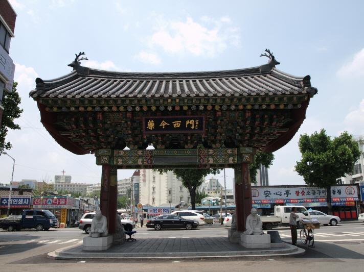 Yangnyeongsi