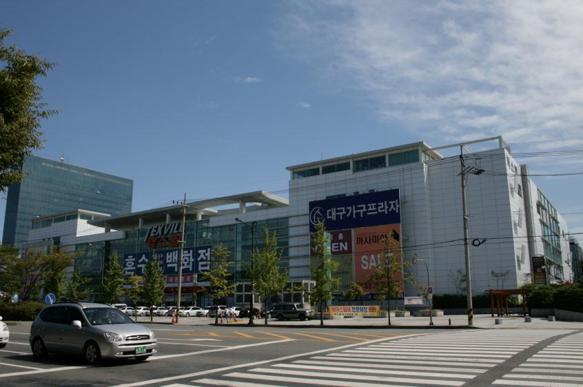 Daegu Distribution Complex