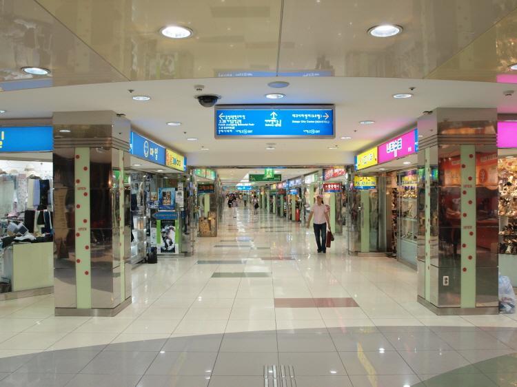 大賢自由購物中心