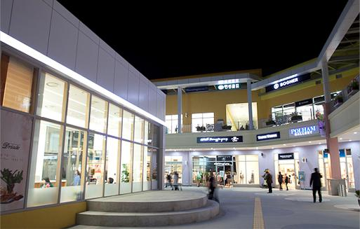 Lotte Outlets Esiapolis Branch