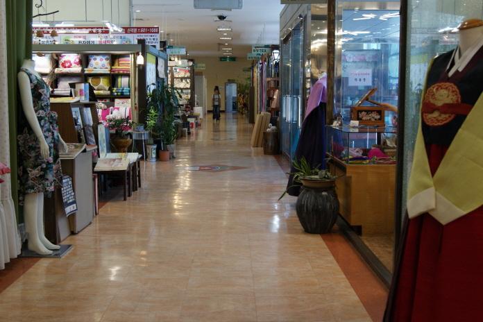 섬유제품관