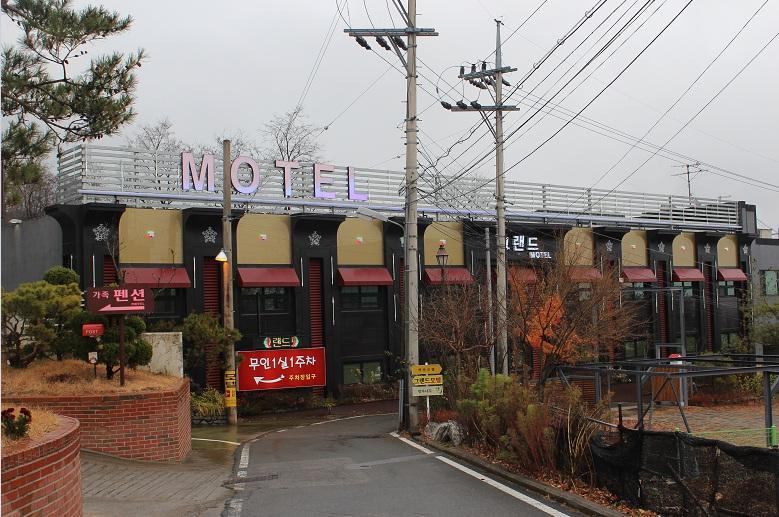 Palgong Mountain Chicago Motel