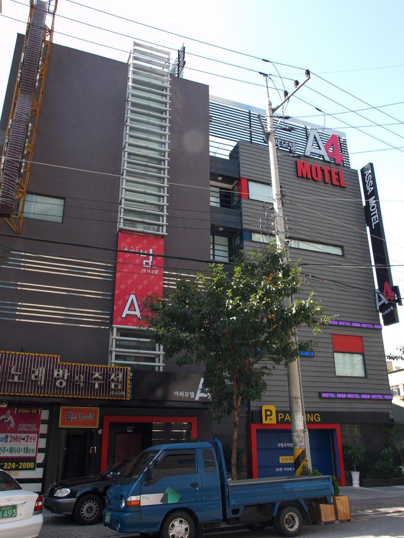동천아싸(A4)모텔 1