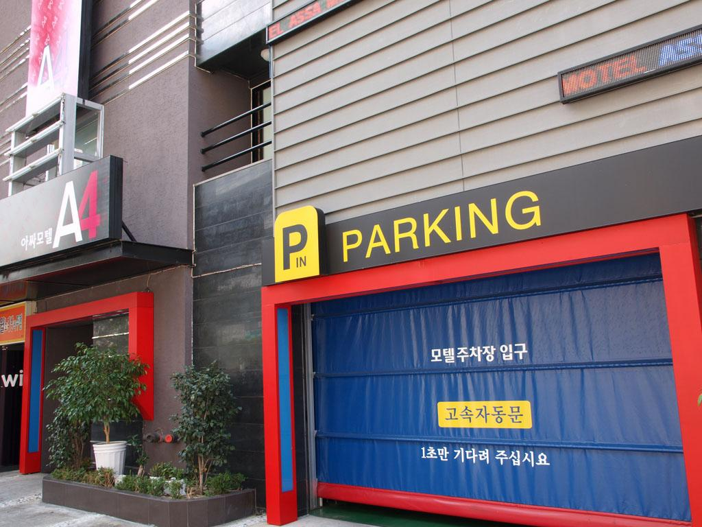 Dongcheon Assa (A4) Motel