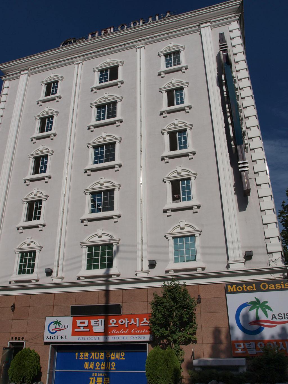 신천오아시스모텔