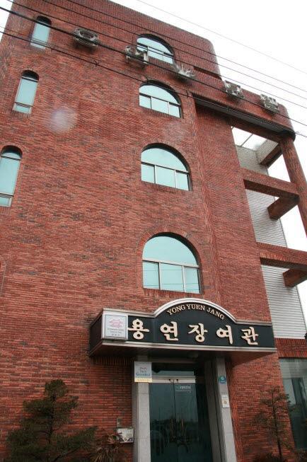 Yongyeonjang Inn
