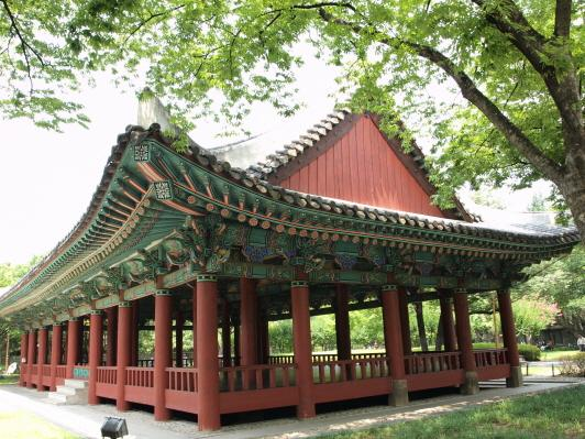 Gyeongsang-gamyeong Park