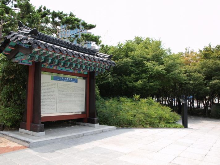 국채보상운동기념공원1