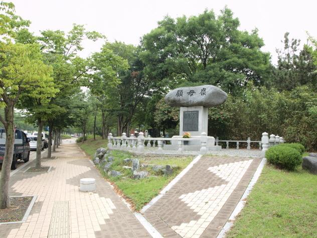 망우당공원4