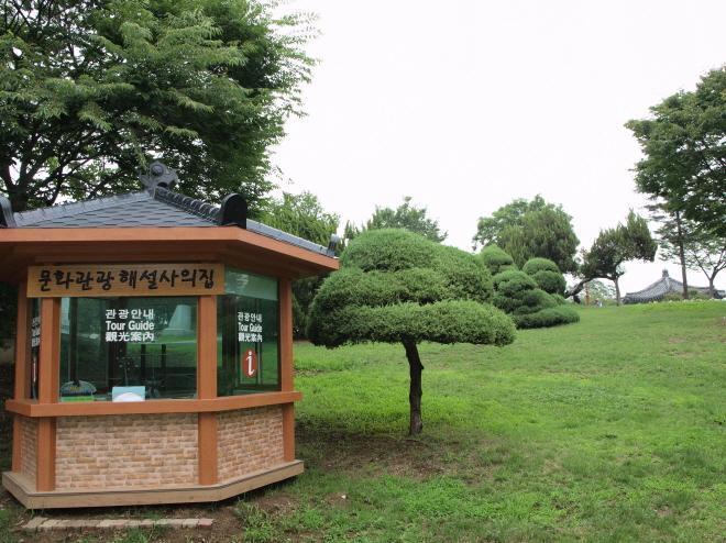 망우당공원3