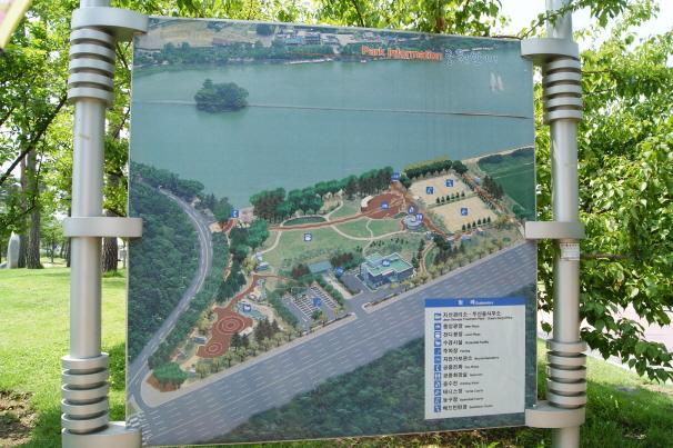 寿城池遊園地
