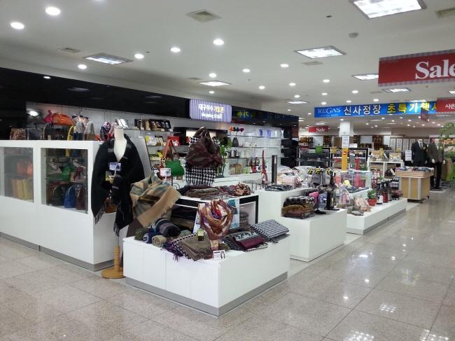 大邱企業名品館