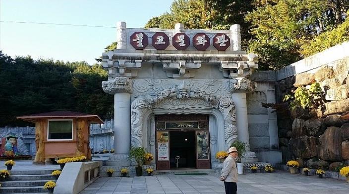 동화사 불교 문화관
