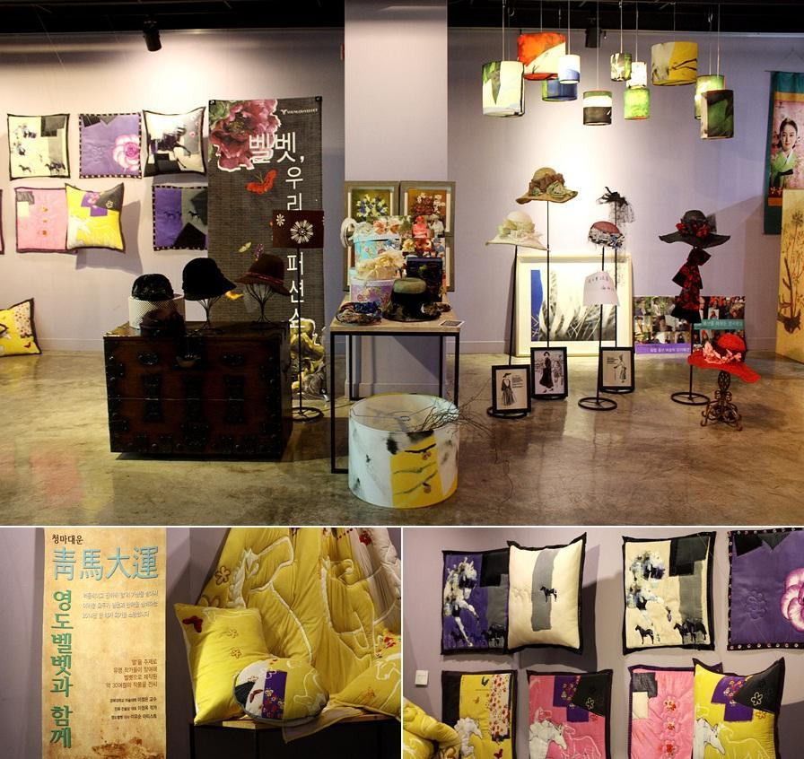 Velvet Display Center& Experience program
