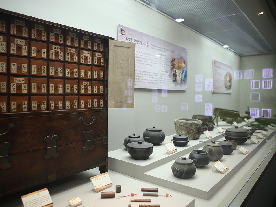藥令時韓醫藥博物館