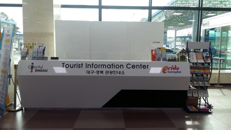 대구공항 관광안내소 0