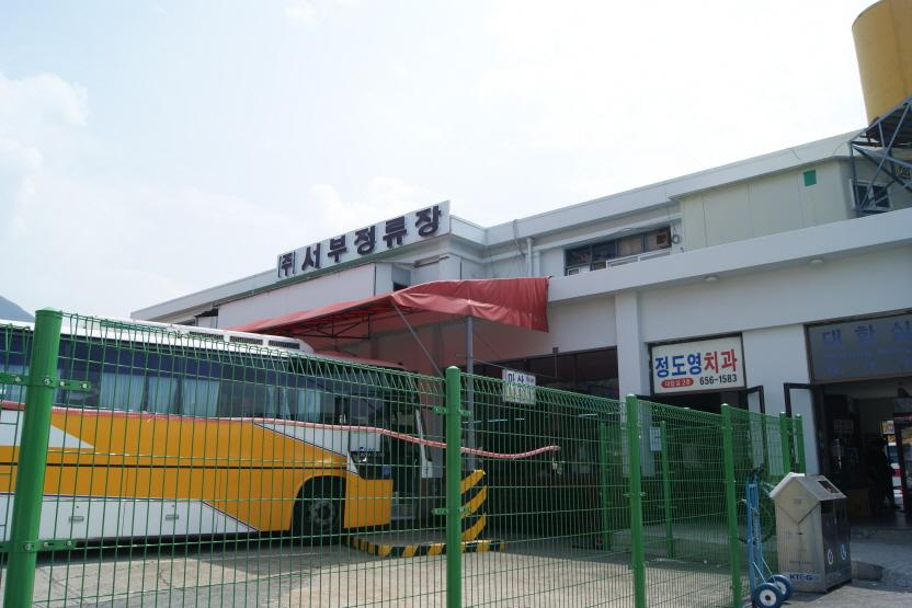 서부시외버스터미널 1