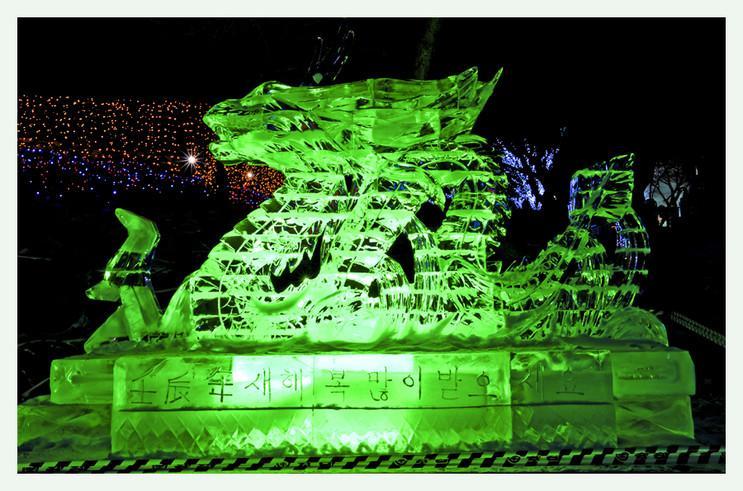 비슬산자연휴양림 얼음동산 축제2
