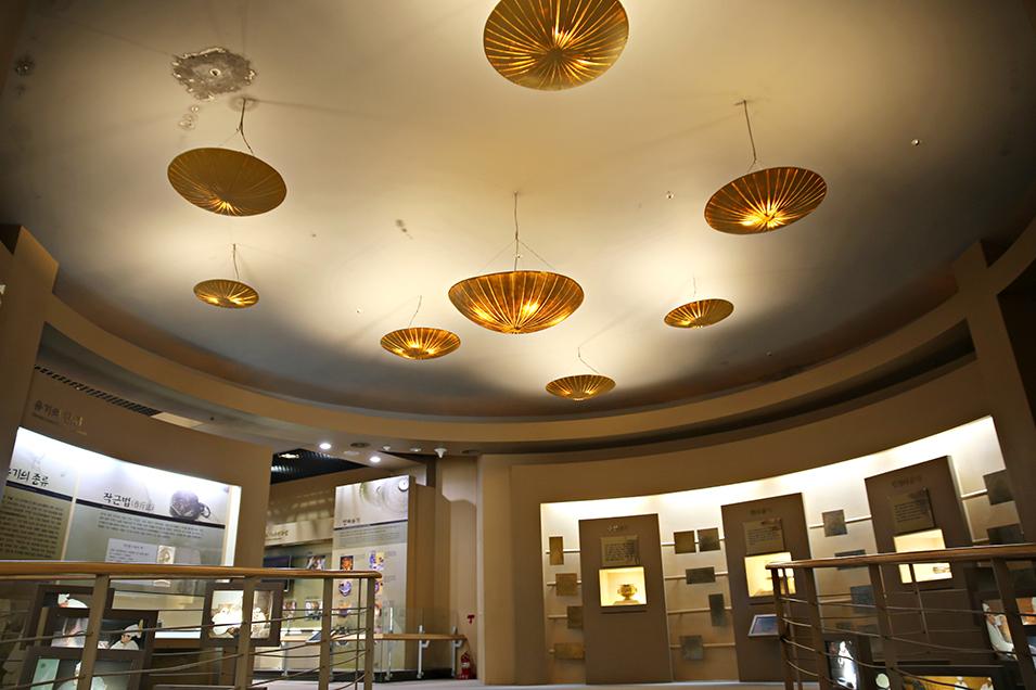 大邱方字黃銅器博物館