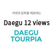 Daegu 12 views