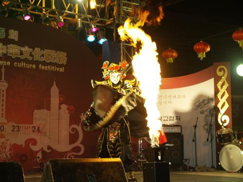 대구화교 중화문화축제1