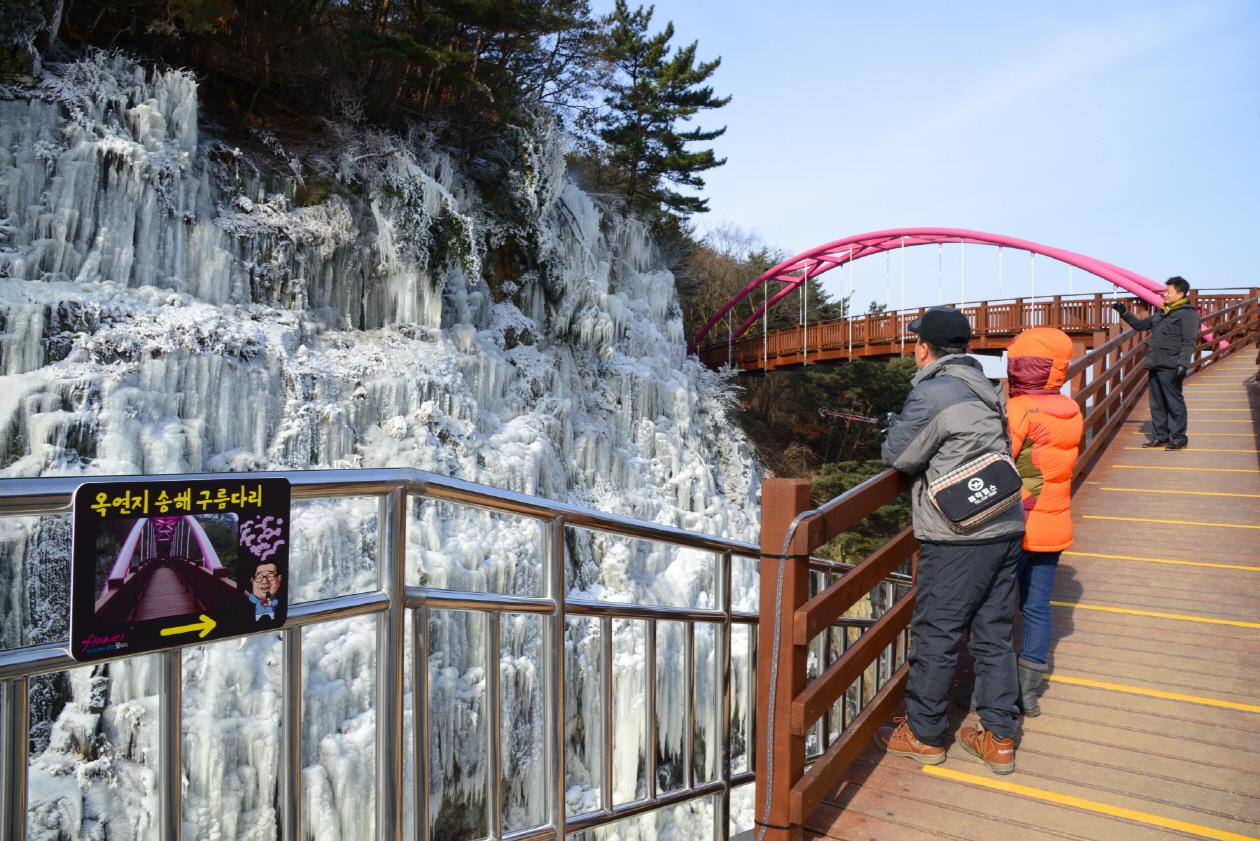 옥연지 송해공원3