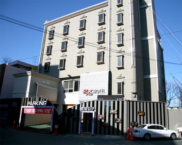 투엑스 호텔 0
