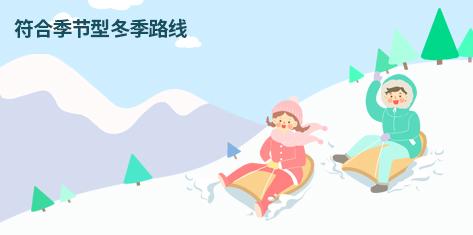 겨울_중문.jpg