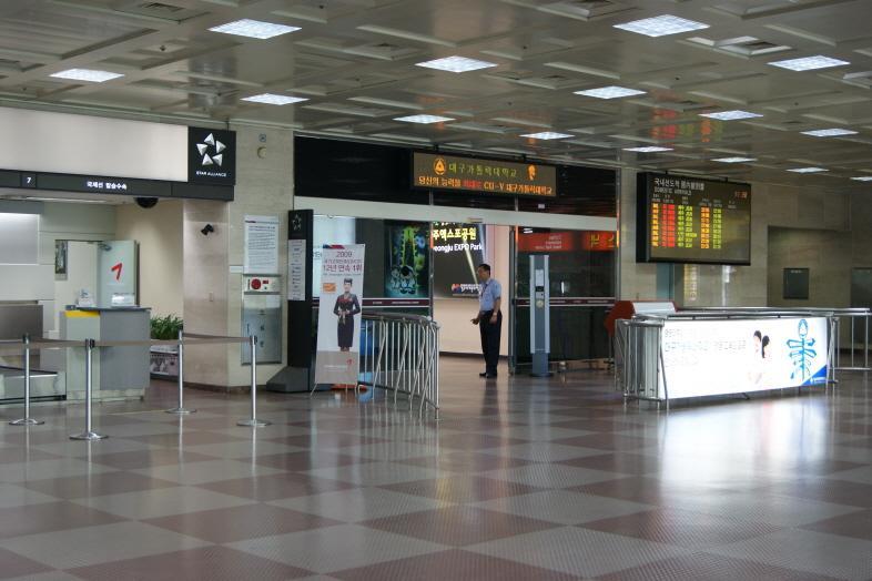 대구국제공항 1