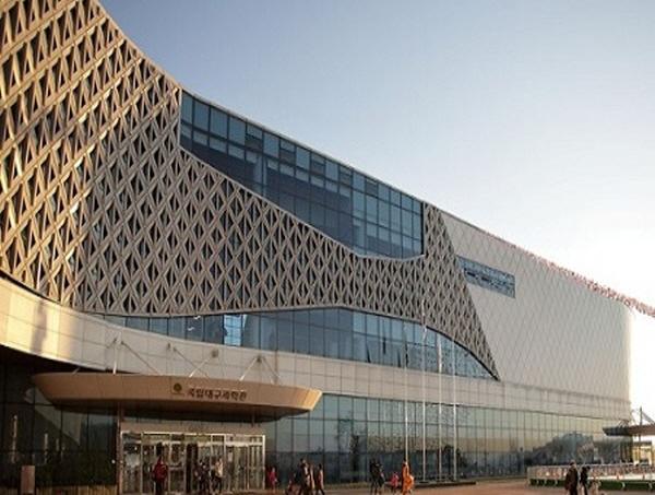Daegu National Science Museum
